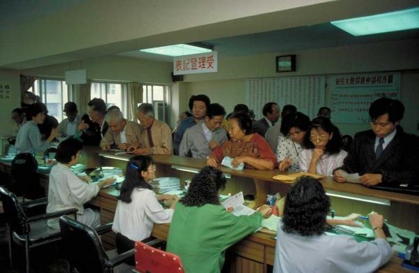 1987解嚴後,兩岸間開放的第一次紀錄