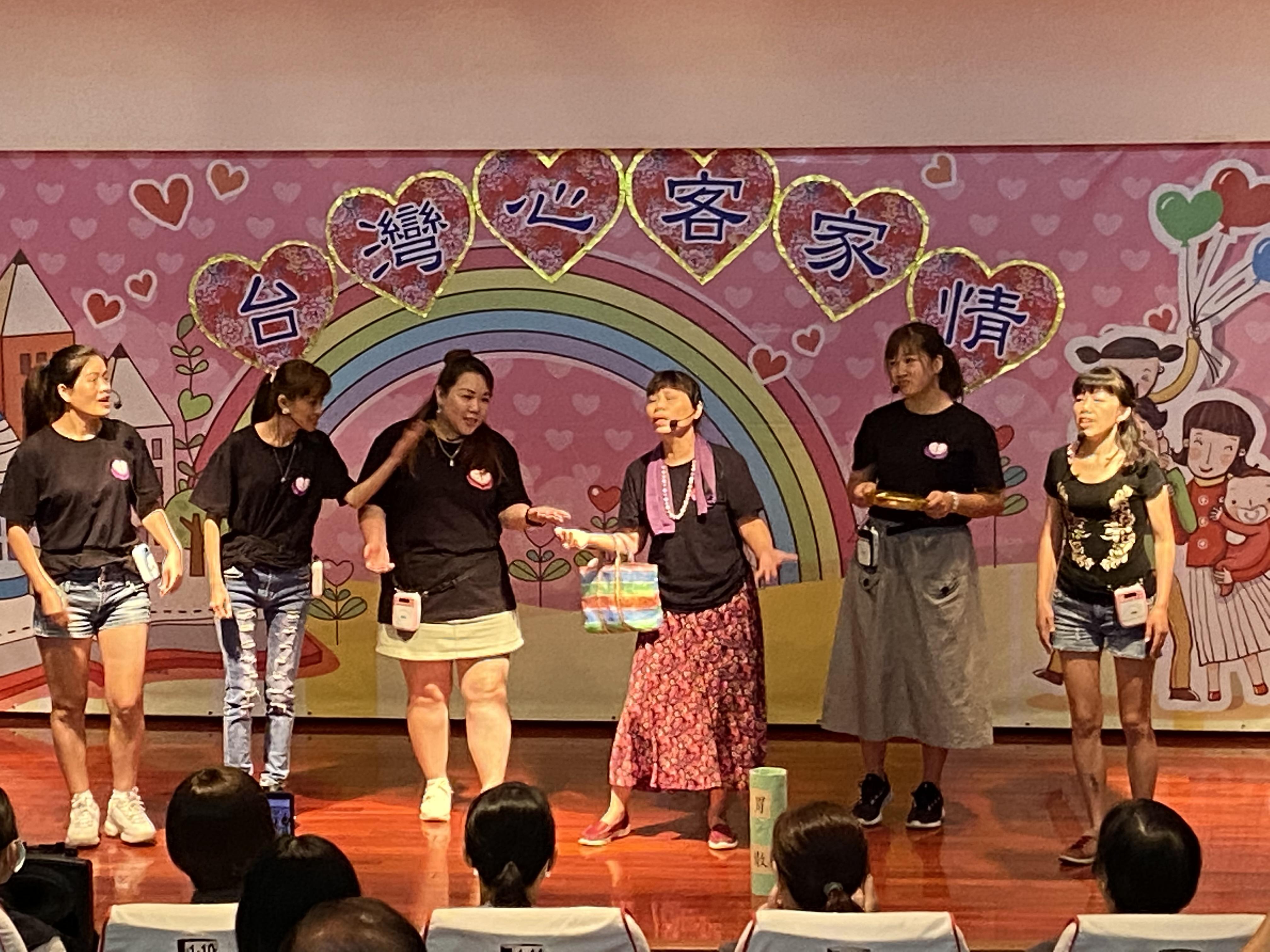 苗栗新住民首齣客家舞台劇-台灣心客家情,演繹自己的人生故事
