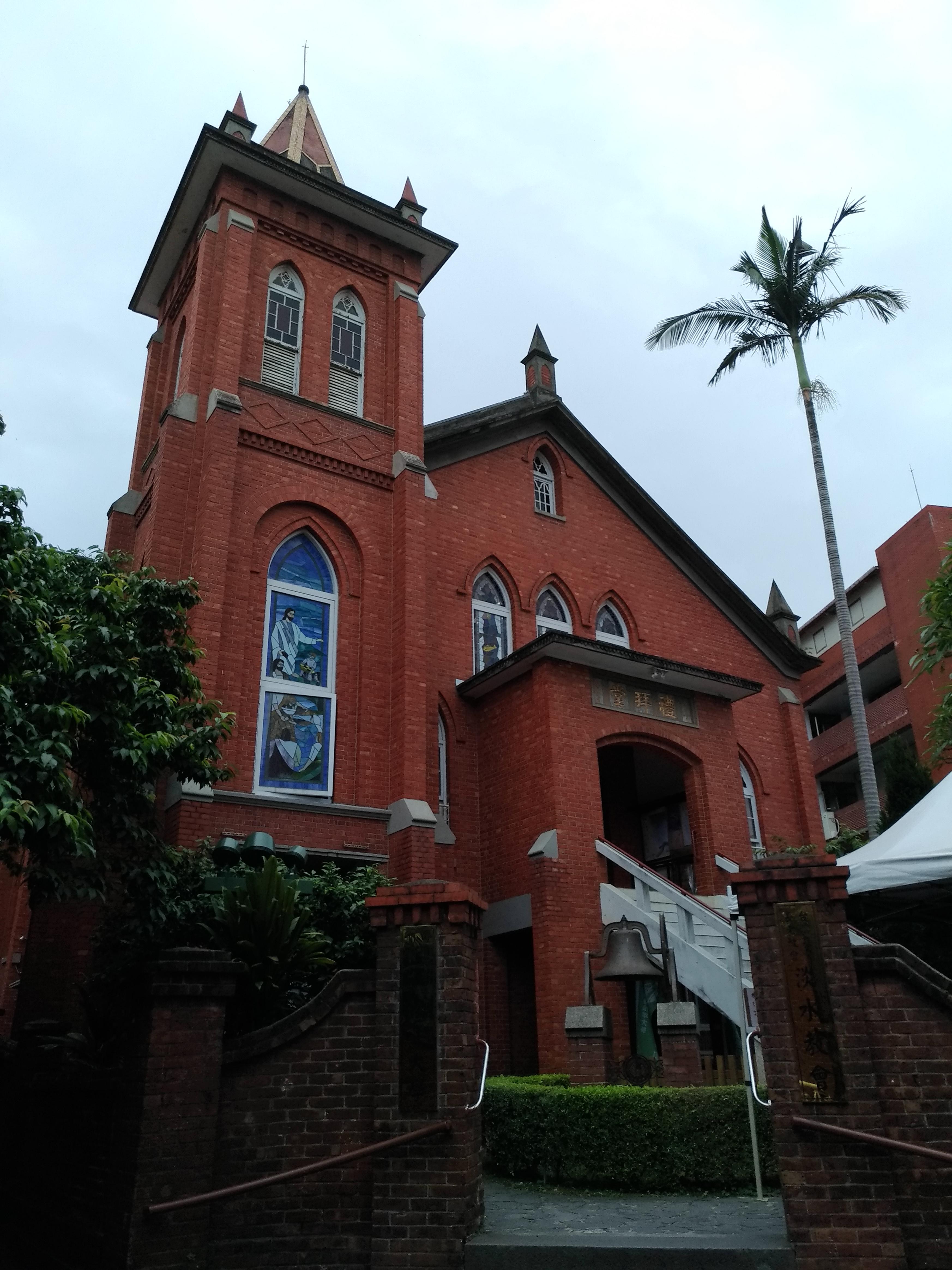 淡水禮拜堂 見證傳教士馬偕的愛與奉獻