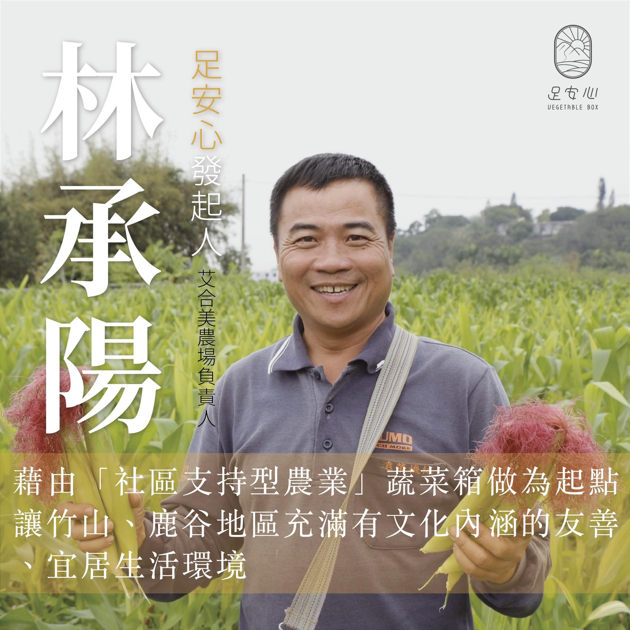 友善自然環境耕種