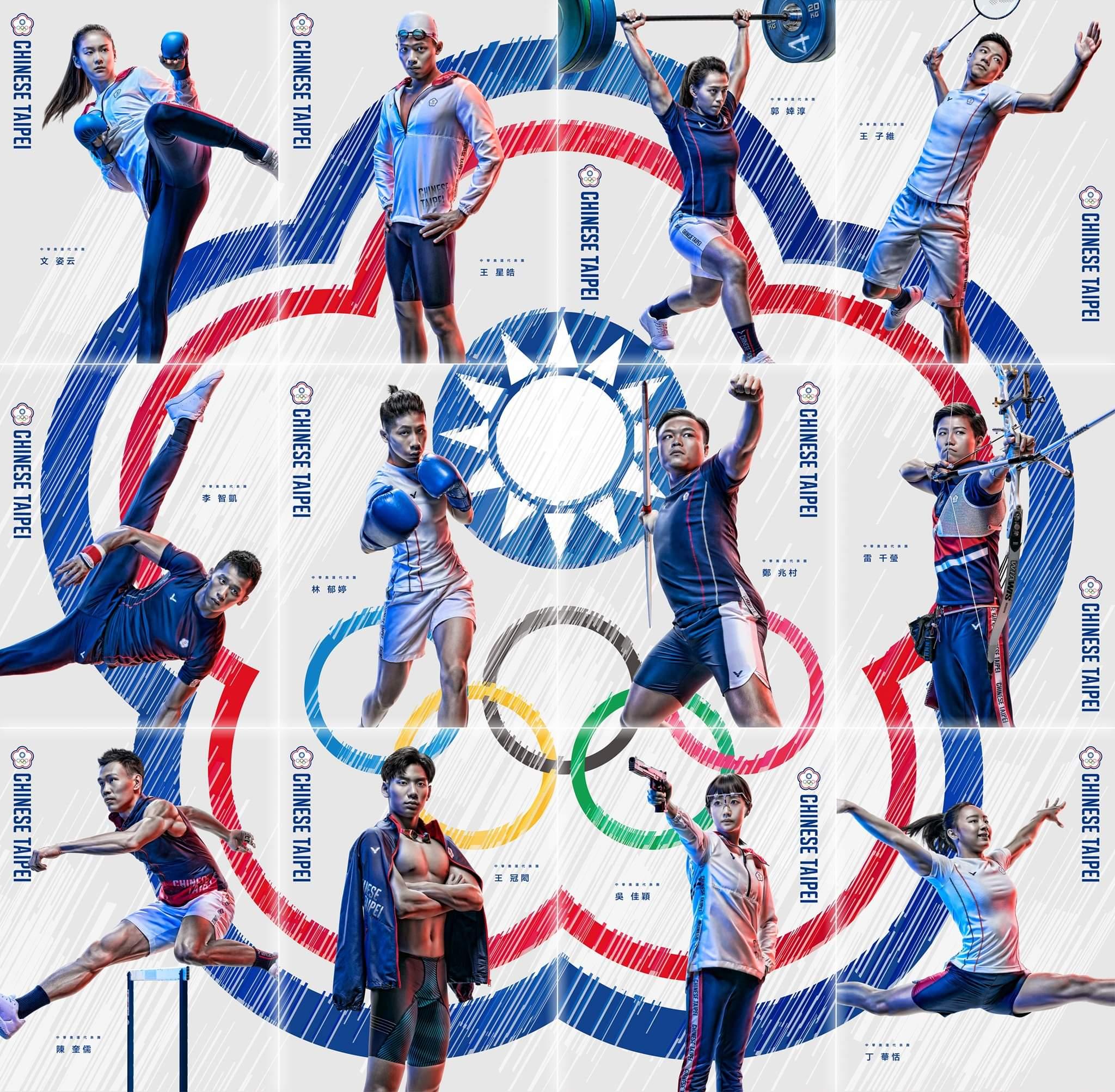 東京奧運中華選手點將錄!