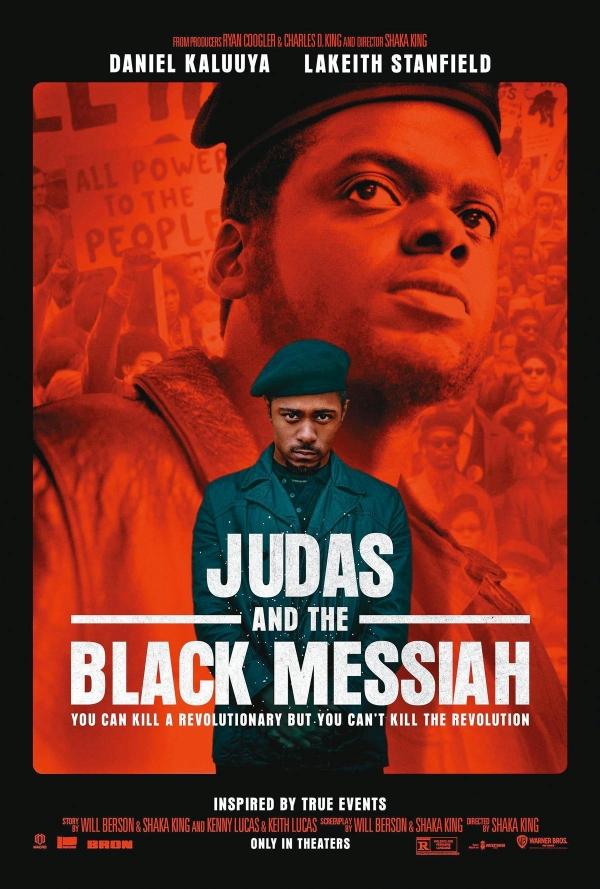 猶大與黑色彌賽亞::一段爭取民權革命的歷史,看一個背叛的故事