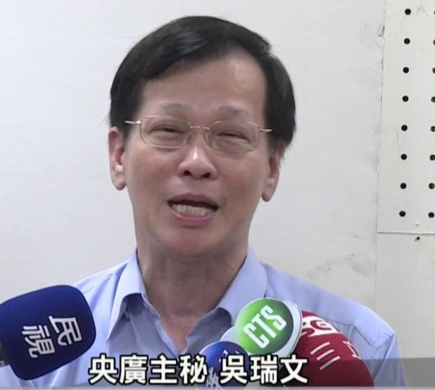 「生活美學」文哥關心鄭州暴雨和南京疫情對聽友的影響