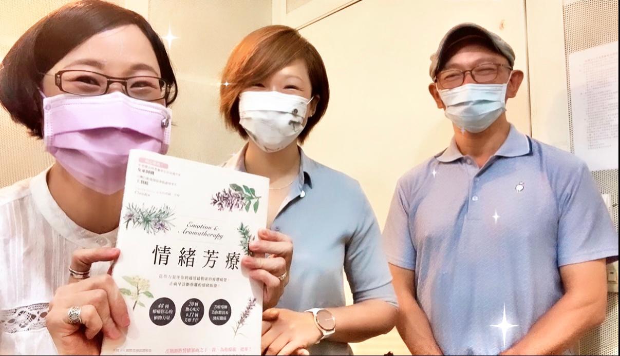 傳遞幸福氣息-國際芳療師鄭雅文