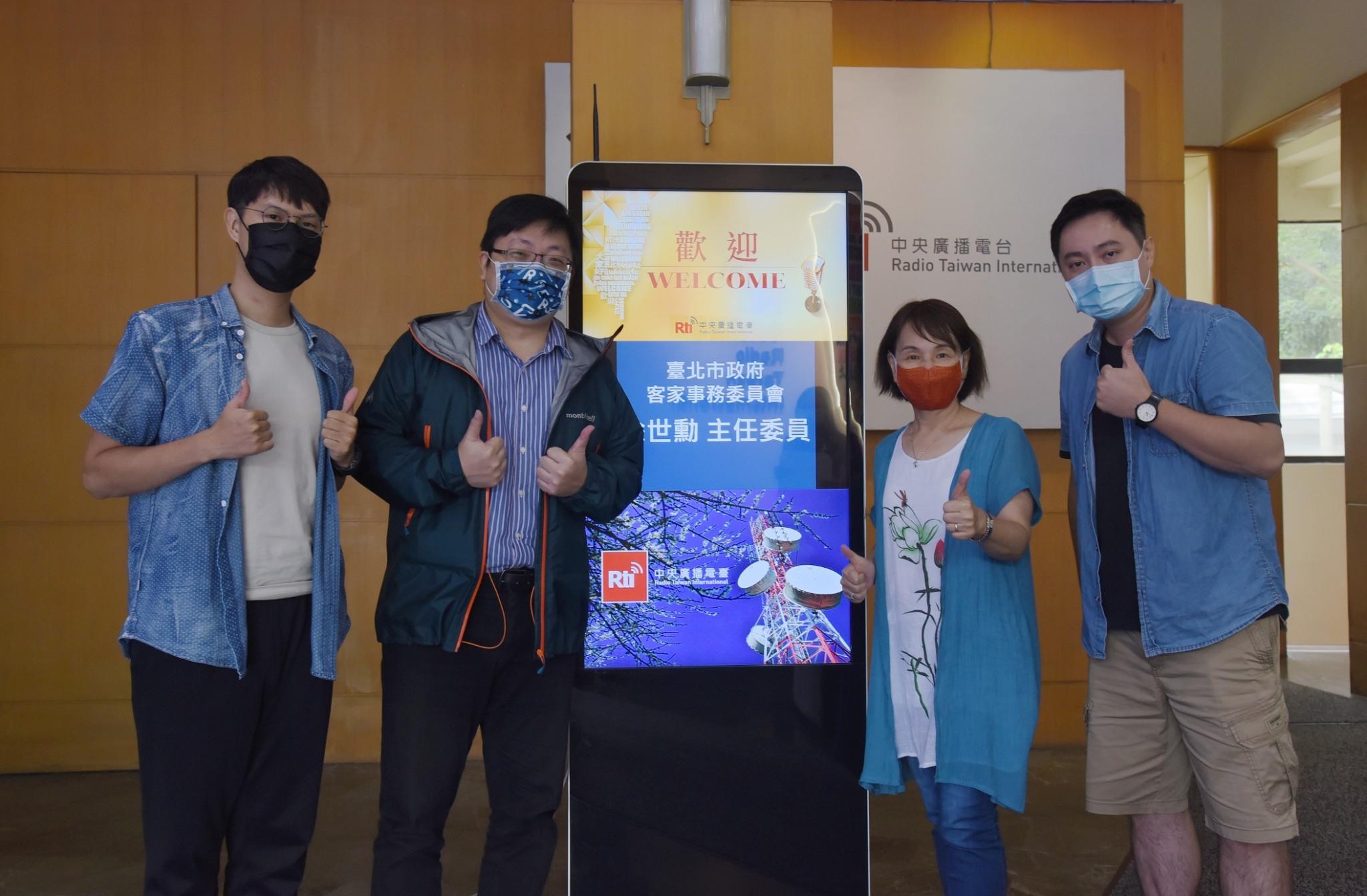 疫情降級,藝文解封,八月的台北市很客家(上)
