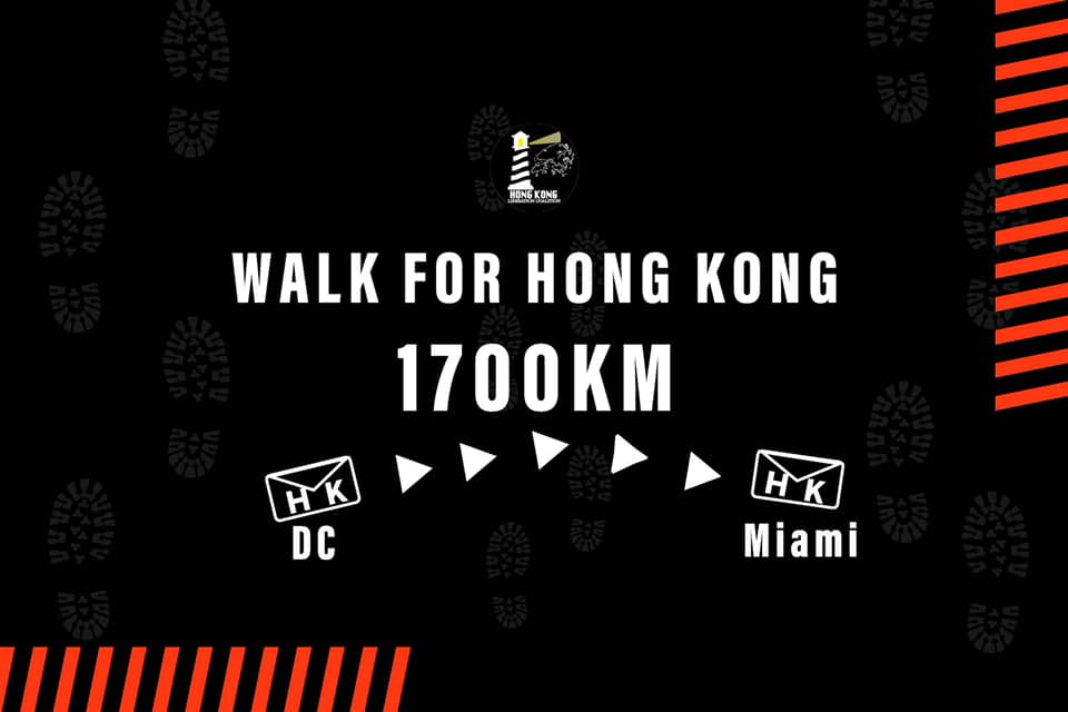 美避風港相關法案進程【Walk For Hong Kong】DC步行到Miami