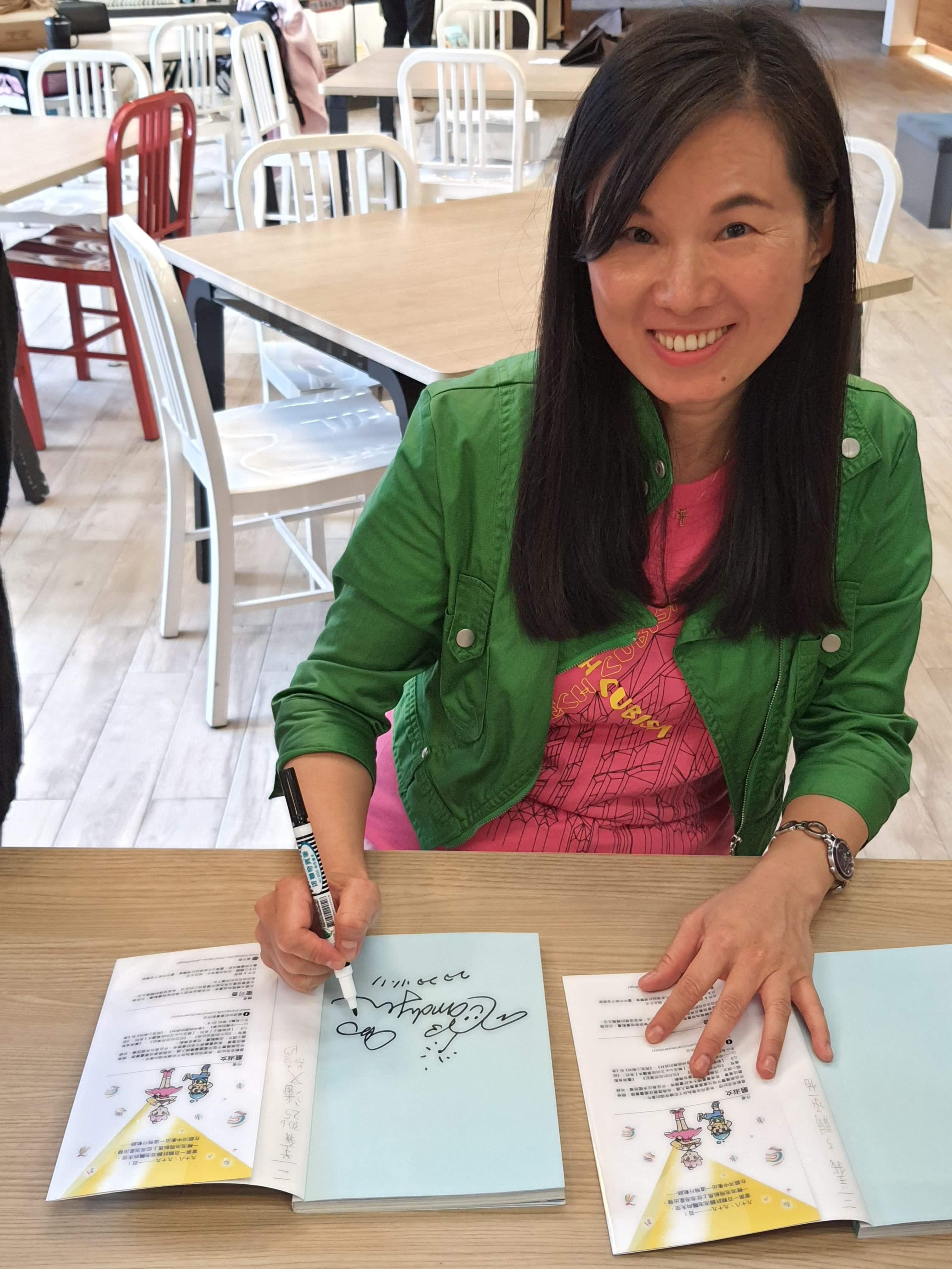 兒童文學博士創作好童話與繪本
