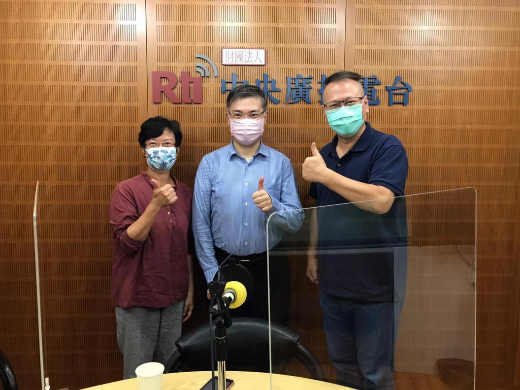 桑普:台灣香港協會 與同路人同行
