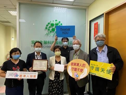 台灣第一套「腦波溝通和語音合成系統」造福漸凍病友