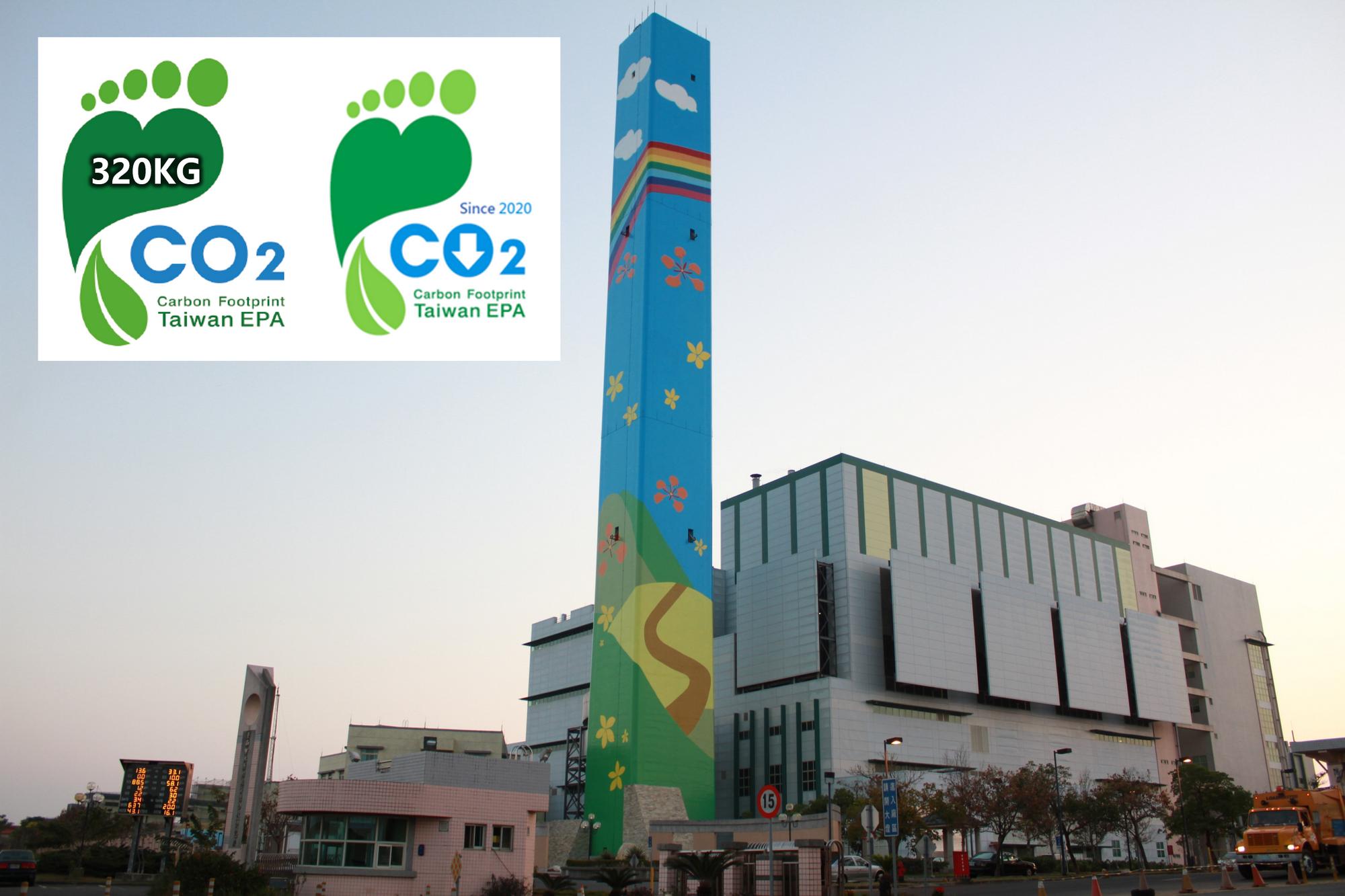 臺南碳標籤數量全國第一