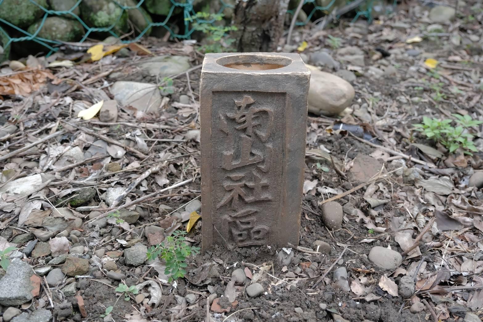 新竹縣長壽鄉關西鎮南山社區將古道結合藝術,說在地的故事