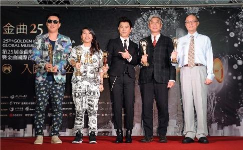 第25屆流行音樂類金曲獎入圍名單