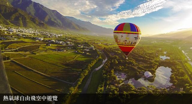 常年不間斷的熱氣球空中導覽