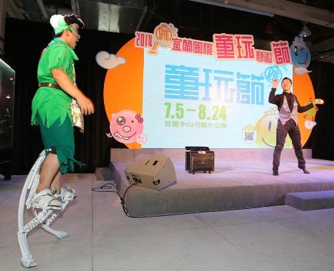 宜蘭童玩節與泰雅部體驗活動
