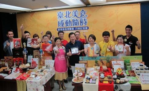臺北美食進軍香港美食博覽會