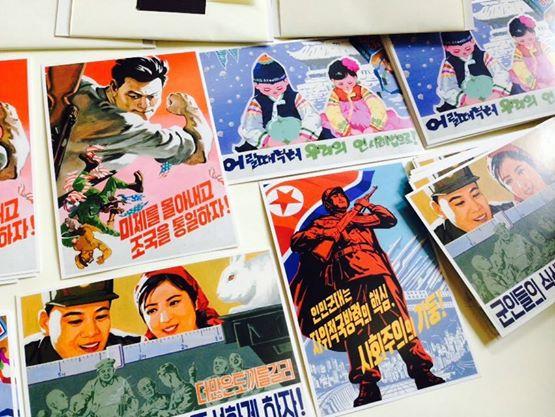 鮮少被人注意的北韓藝風