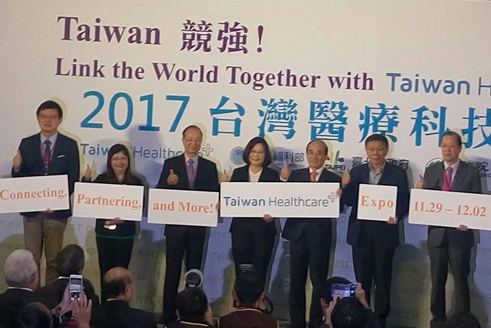※總統:醫療新南向 讓台灣走進世界