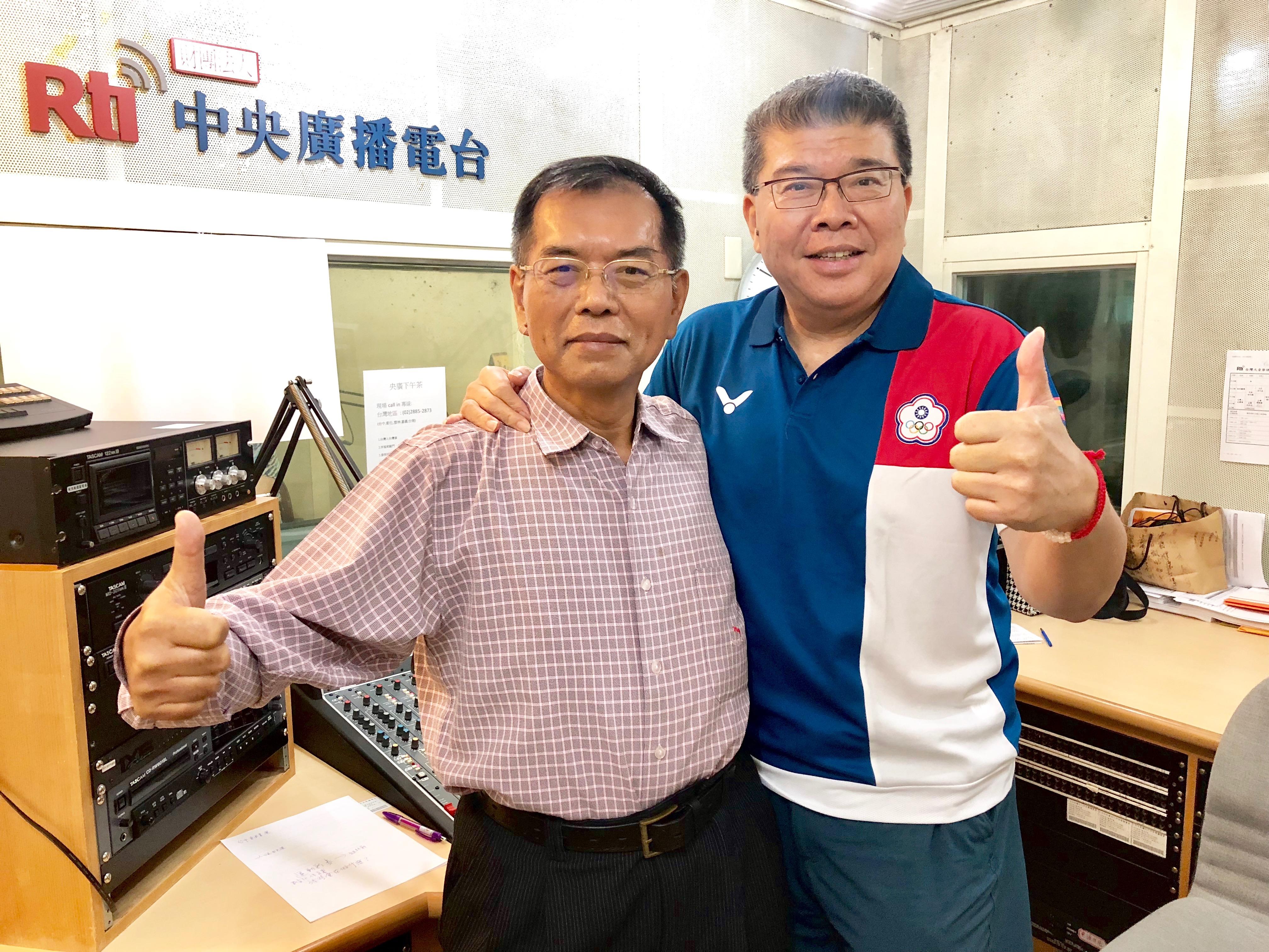 台灣舉辦國際性體育比賽成功的經驗