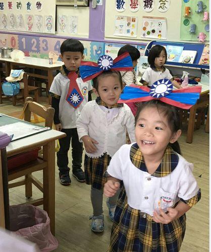 光輝十月 祝賀中華民國 生日快樂