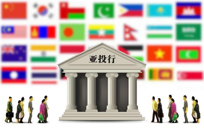 亞投行牽動地緣政治 北京經濟戰略受矚目