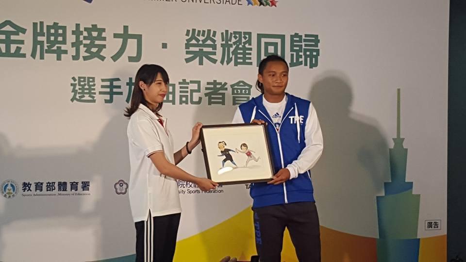 台北世大運 中國選手要來了