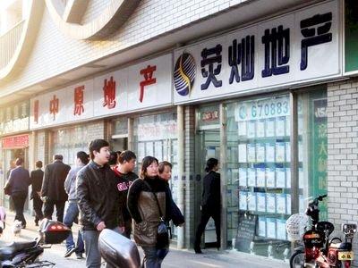 中國打房祭限售令 一線城市或跟進