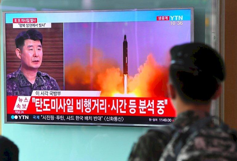 日研判北韓試射彈道飛彈 推測未落入專屬經濟區