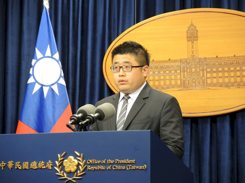 APEC特使人選 總統府:正在規劃