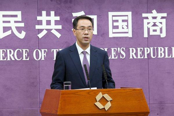 中國商務部:併購受阻因有關國家設玻璃門