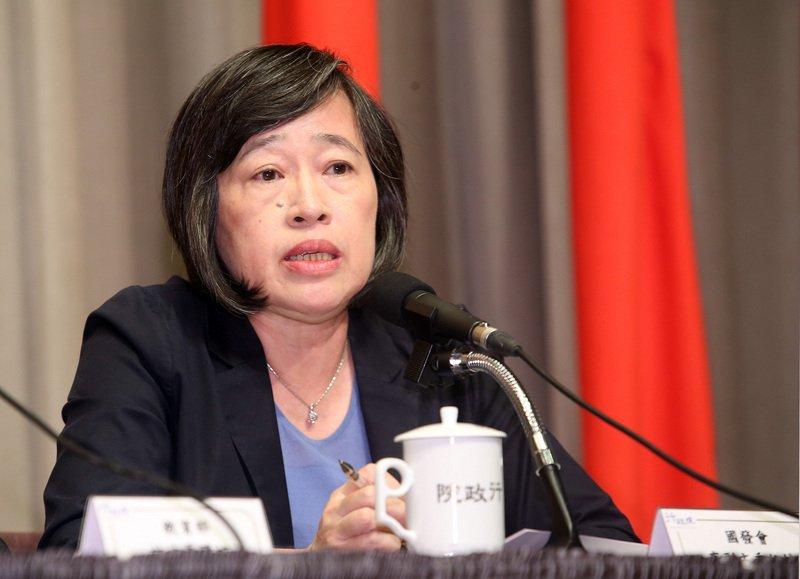 APEC論壇 台分享女性經濟參與成果