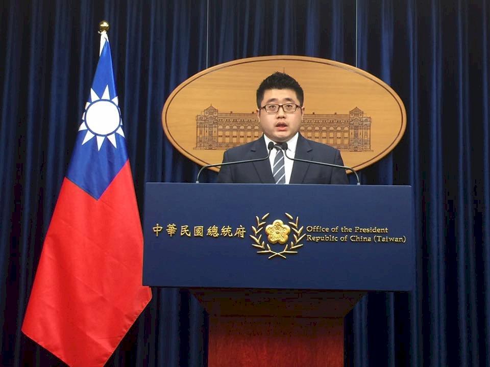 駁媒體 府否認副總統缺席換中國出席世大運