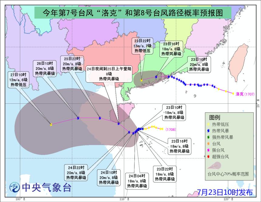 廣東海南各有颱風肆虐 風大浪高