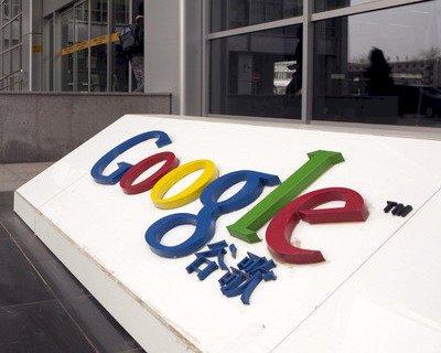Google搜尋升級 依目前位置在地化