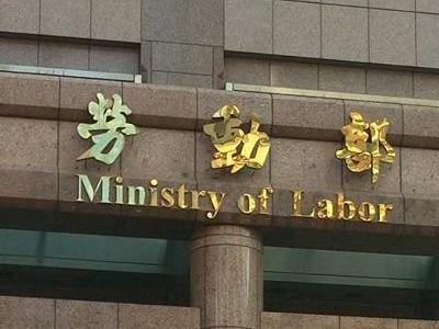 勞團呼籲長照安排假立法 勞動部回應有待評估