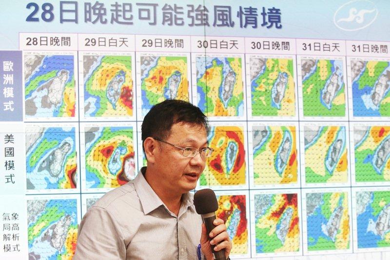 尼莎颱風海陸警 林揆籲民眾:周末避免外出
