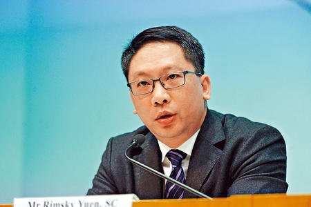 中國國歌法立法 港府稱兼顧港法律制度