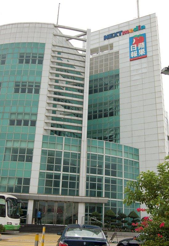 港壹傳媒工會:港蘋果部分美編即日外包