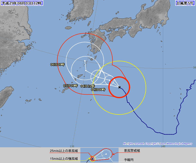 今年目前最長壽颱風 諾盧將襲日韓