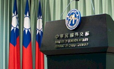 外交部:致函國民黨作業疏忽 抱歉造成誤解