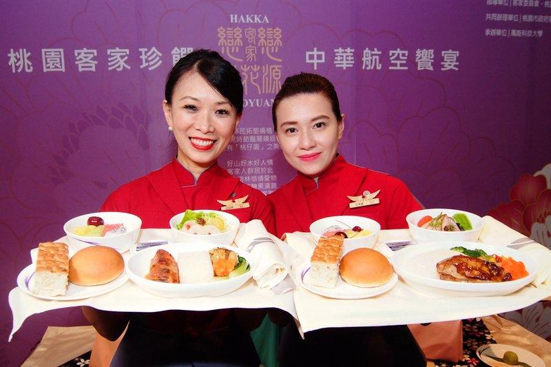 沙茶在臺灣落地生根的故事 太空餐有什麼內容? 飛機餐好吃嗎?
