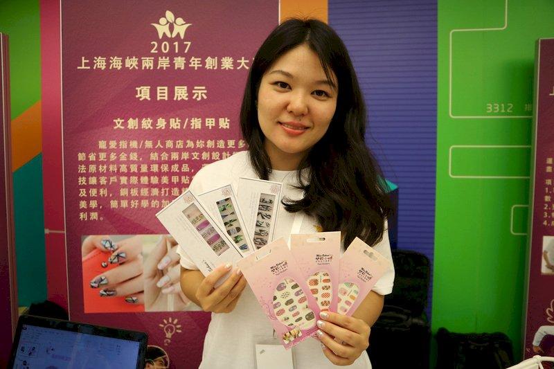 台灣青年設計文創指甲貼 進中國搶市場