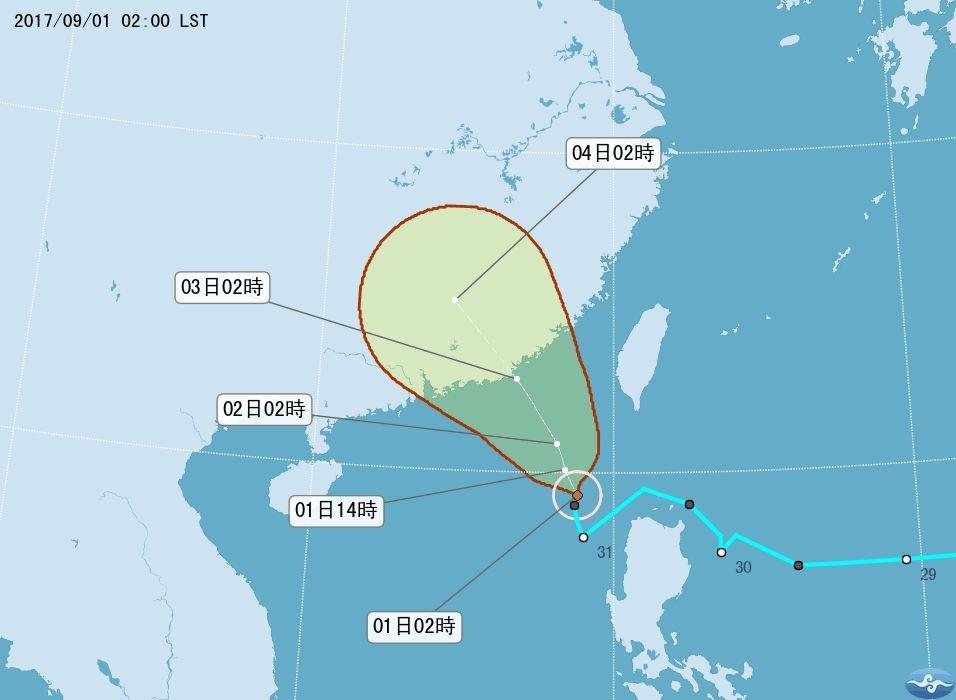 9月首颱瑪娃成形 明起進逼港澳粵閩