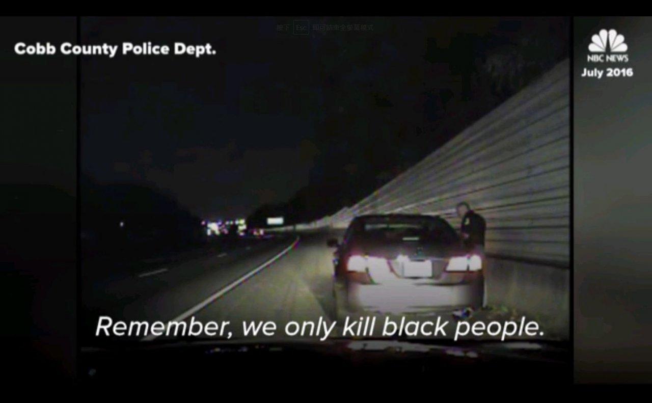 聲稱警察只殺黑人 喬州員警遭調職