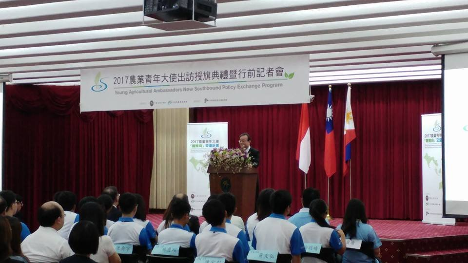 農業青年大使出訪 展現新南向合作契機