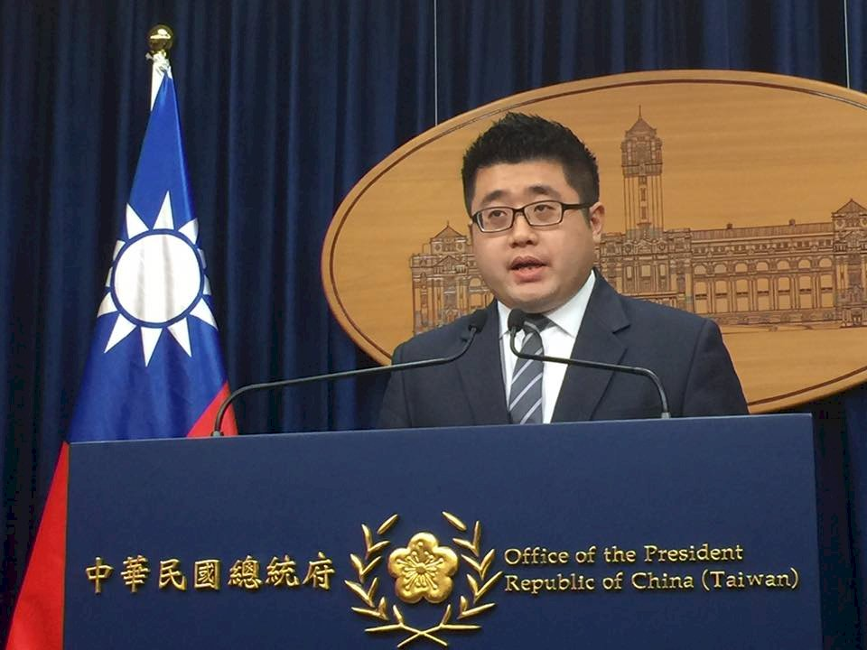 總統府:組跨黨派APEC團隊別具意義