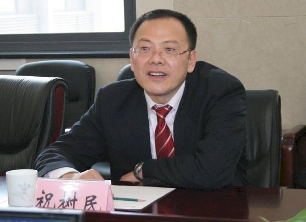 中國農發行前行長祝樹民 任銀監會副主席