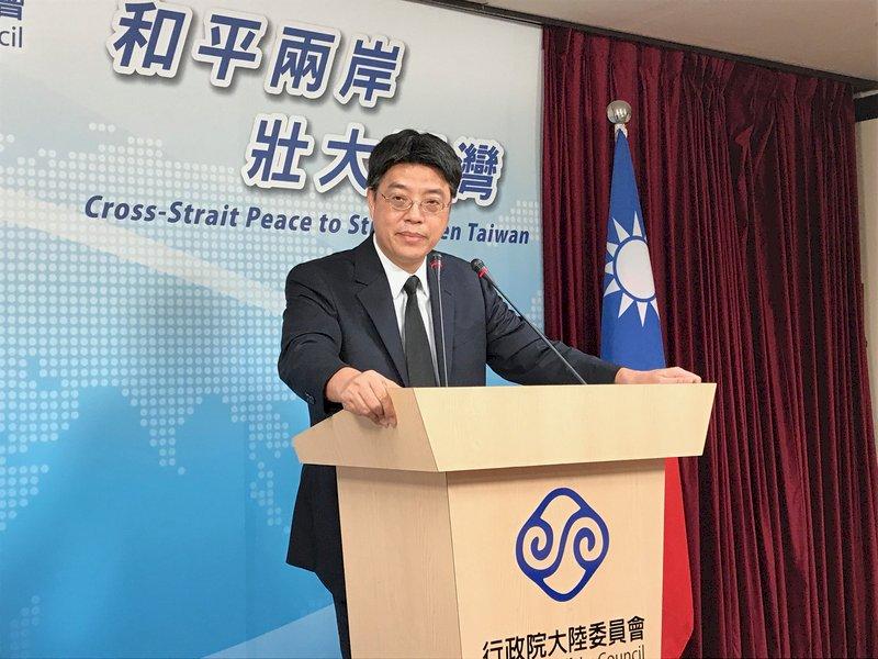 陸委會:持續積極營救李明哲