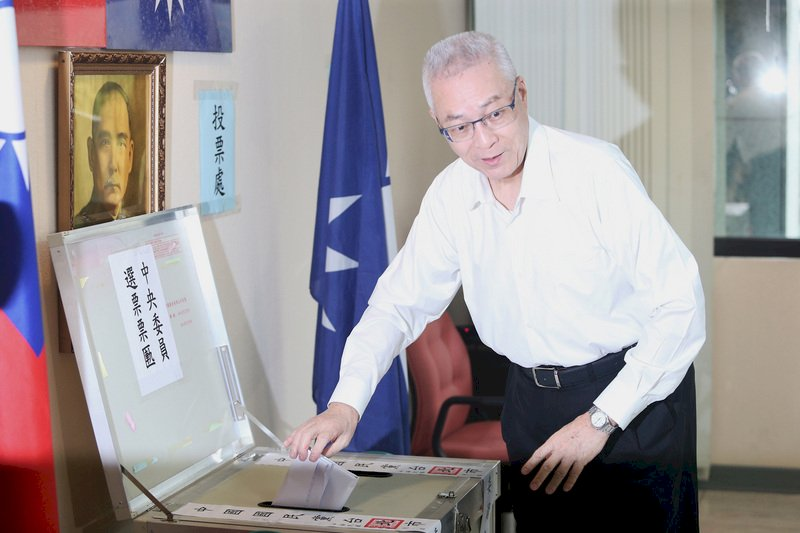 吳敦義:中央委員選舉 不能涉及金錢