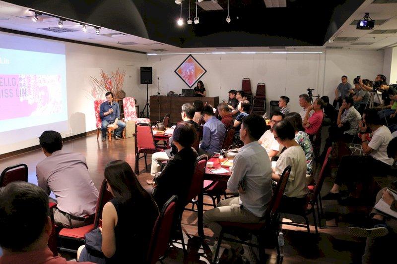 駐馬處哲學茶席 張鐵志分享台灣新觀念
