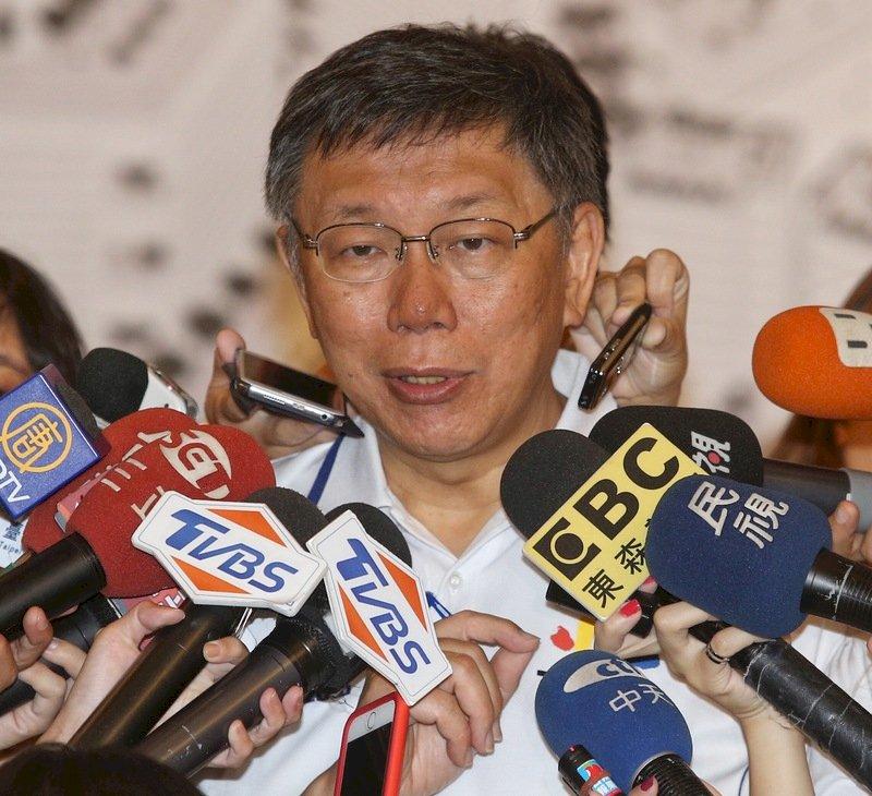 柯文哲:民進黨是重要盟友 定尋求合作